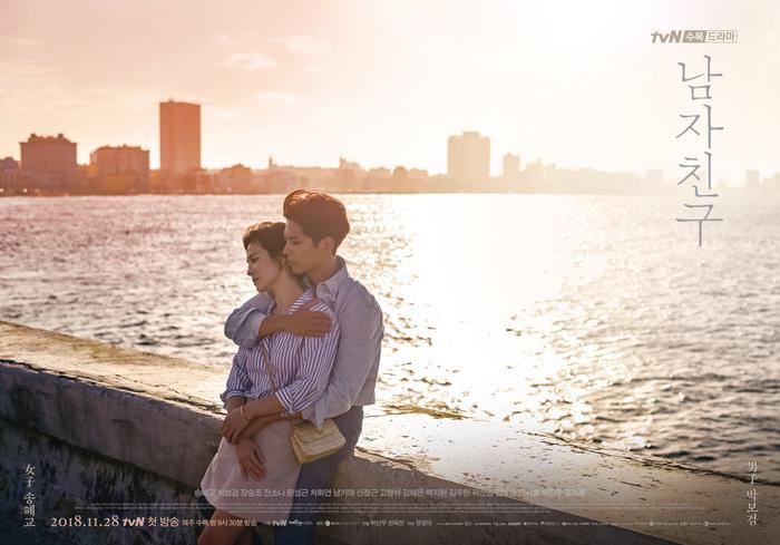 Park Bo Gum và Kim Ji Suk chia sẻ cuộc trò chuyện thân tình, ủng hộ phim mới của nhau