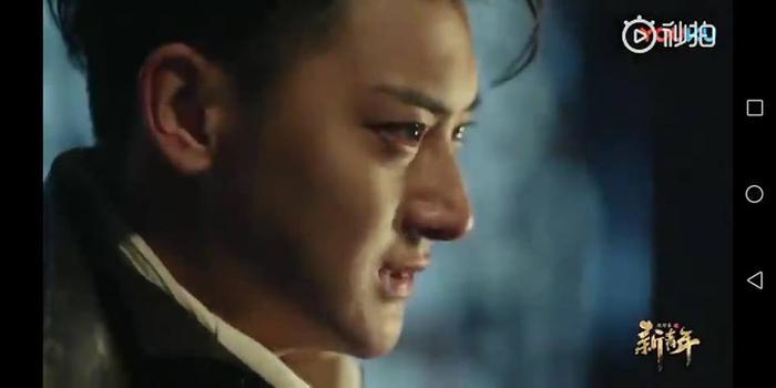 Diễm Thế Phiên chi Tân Thanh Niên của Dịch Dương Thiên Tỉ tung thêm trailer mới, hứa hẹn lên sóng vào năm 2019 ảnh 6