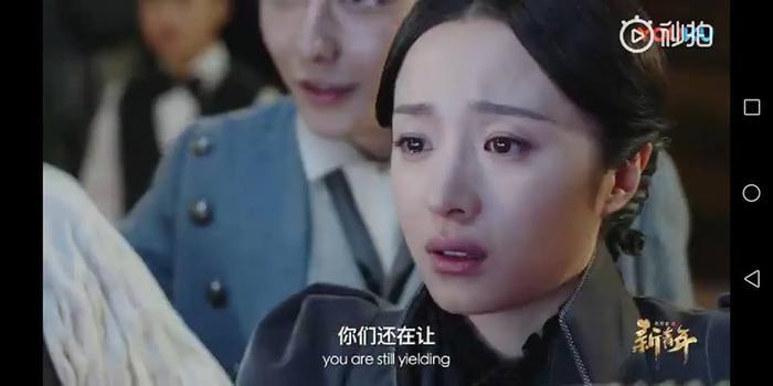 Diễm Thế Phiên chi Tân Thanh Niên của Dịch Dương Thiên Tỉ tung thêm trailer mới, hứa hẹn lên sóng vào năm 2019 ảnh 4
