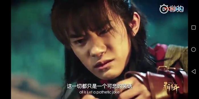 Diễm Thế Phiên chi Tân Thanh Niên của Dịch Dương Thiên Tỉ tung thêm trailer mới, hứa hẹn lên sóng vào năm 2019 ảnh 3