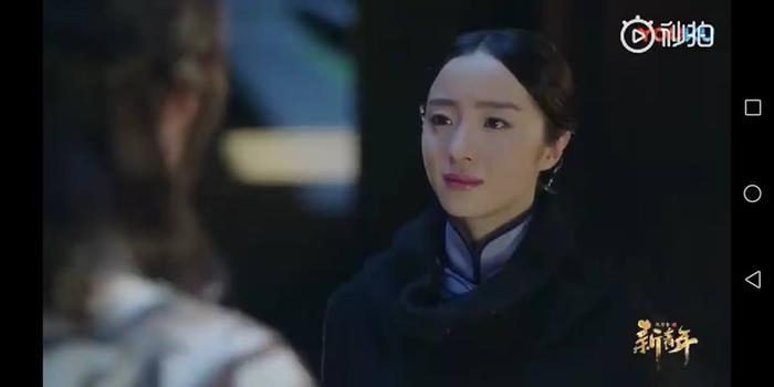 Diễm Thế Phiên chi Tân Thanh Niên của Dịch Dương Thiên Tỉ tung thêm trailer mới, hứa hẹn lên sóng vào năm 2019 ảnh 12