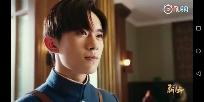 Diễm Thế Phiên chi Tân Thanh Niên của Dịch Dương Thiên Tỉ tung thêm trailer mới, hứa hẹn lên sóng vào năm 2019 ảnh 9