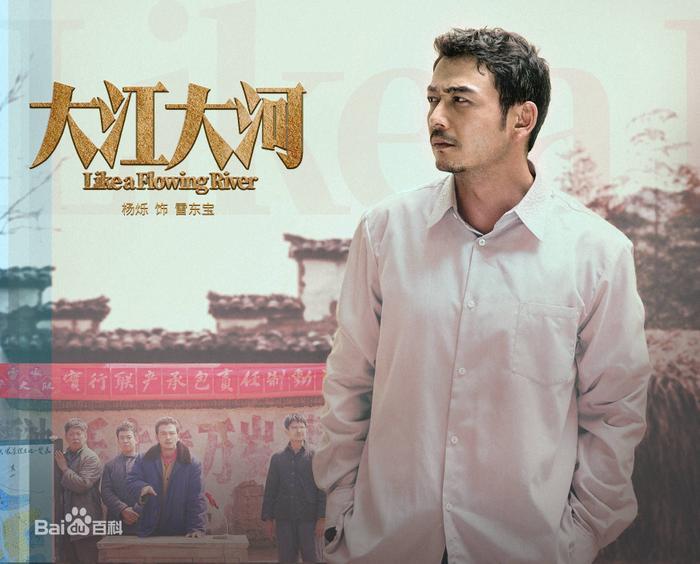 Phim Hoa Ngữ chiếu đài Bắc Kinh năm 2019: Chương Tử Di đóng hai phim, Dịch Dương Thiên Tỉ  Hoàng Tử Thao sẽ đột phá? ảnh 2