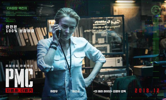 Chưa ra mắt nhưng bom tấn 'Take Point' của tài tử 'Thử thách thần chết' Ha Jung Woo đã được 54 quốc gia mua bản quyền ảnh 4