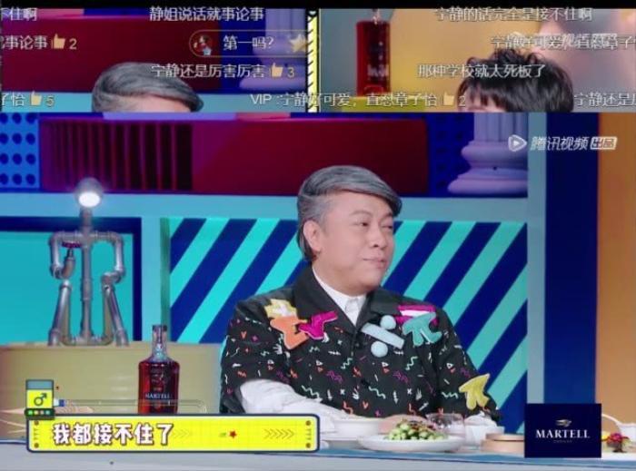 Lên tiếng bênh vực Trịnh Sảng, Ninh Tịnh lại bị dân mạng Trung Quốc nghi ngờ 'chỉ trích' Chương Tử Di?
