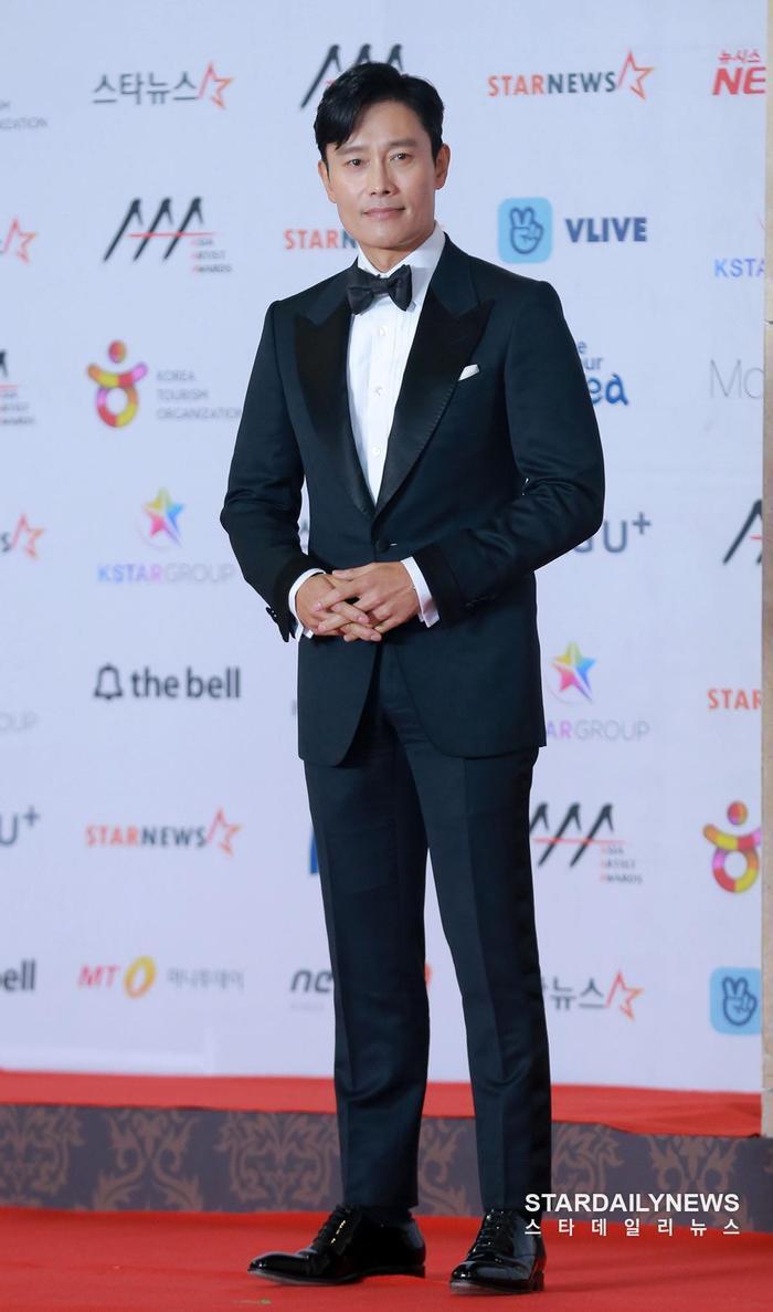 Lee Byung Hyun