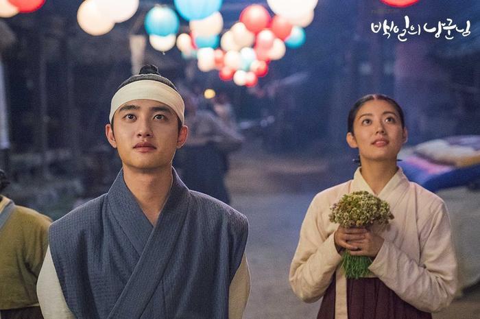 Kang Ki Young rục rịch tái xuất màn ảnh với phim kinh dị của đạo diễn 100 Days My Prince ảnh 5