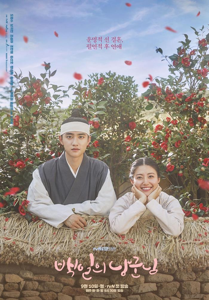 """Nam Ji Hyun và D.O. trong """"100 Days My Prince"""""""