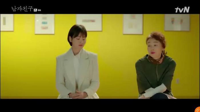 Nhờ anh mà công việc Soo Hyun được thuận lời.