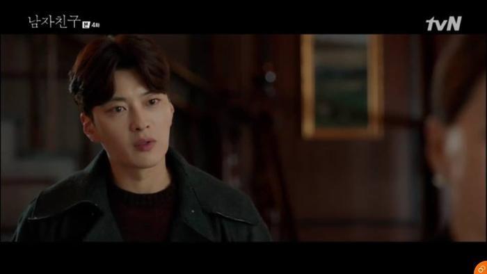 Woo Suk luôn âm thầm giúp đỡ vợ cũ.