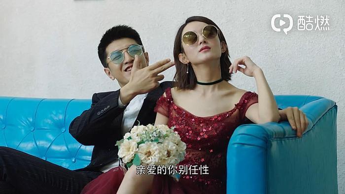 Thời gian tươi đẹp của anh và em Tập 45  46: Kim Hạn cùng Triệu Lệ Dĩnh chụp ảnh cưới lãng mạn, ngọt ngào ảnh 4