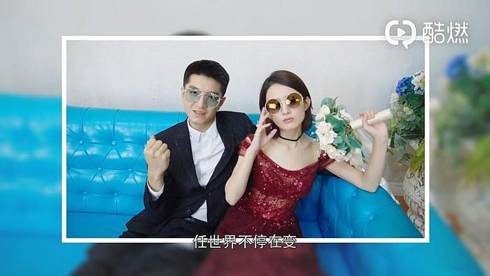 Thời gian tươi đẹp của anh và em Tập 45  46: Kim Hạn cùng Triệu Lệ Dĩnh chụp ảnh cưới lãng mạn, ngọt ngào ảnh 8