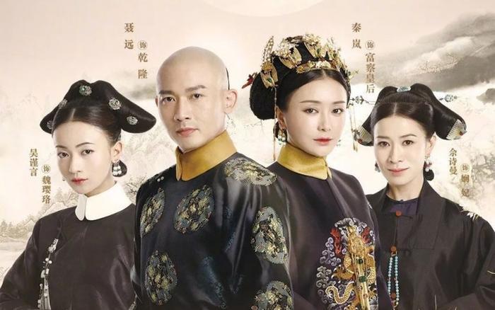 Thành tích của Diên Hi công lược: Hơn 13 tỷ lượt xem ở Trung Quốc khi kết thúc, dẫn đầu rating cao nhất TVB, đứng đầu tìm kiếm Google toàn cầu 2018 ảnh 14