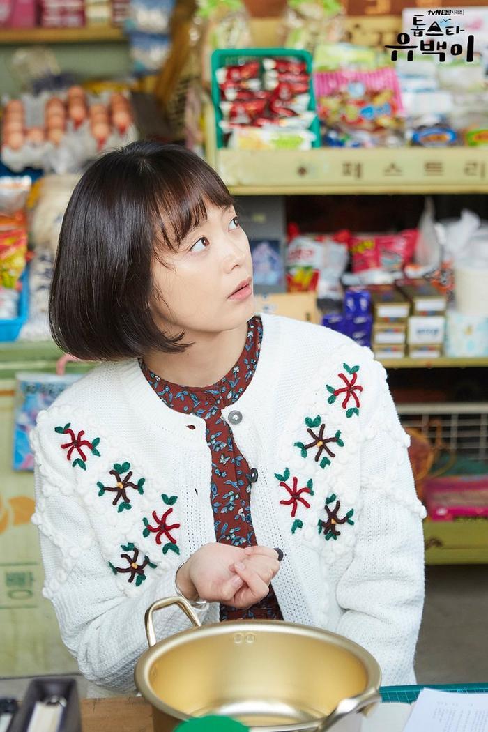 Yoo In Na trở lại màn ảnh nhỏ với vai cameo trong 'Top Star Yoo Baek' của Kim Ji Suk và Jun So Min