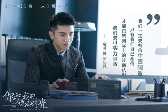 Liệu Kim Hạn có là nam chính trong phim mới 'Trùng Sinh Chi Tướng Môn Độc Hậu? ảnh 3