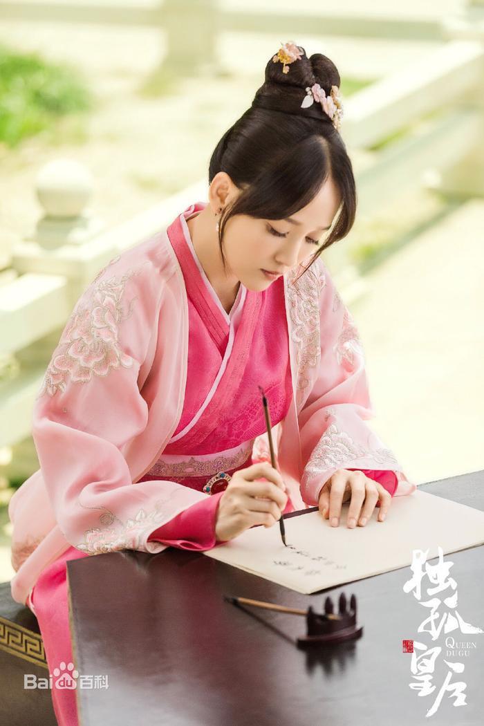 Độc cô Hoàng hậu của Trần Kiều Ân rốt cuộc cũng đã được định ngày lên sóng? ảnh 1