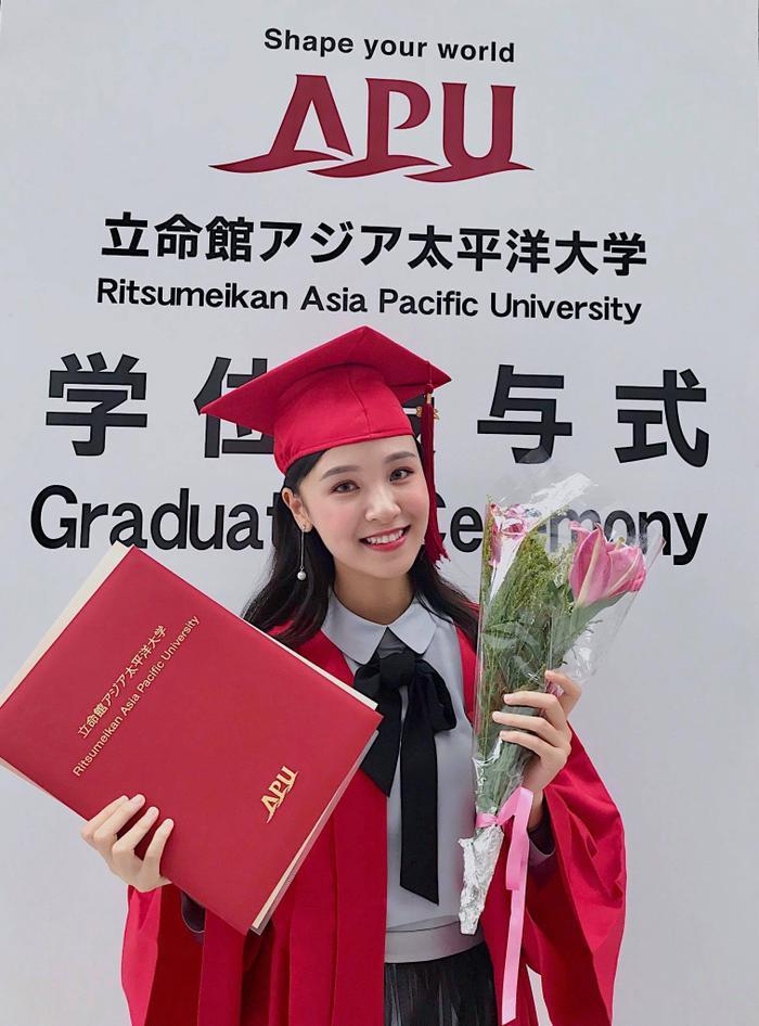 Lê Hương Thảo là tân cử nhân của trường Ritsumeikan Asia Pacific University - Beppu, Nhật Bản