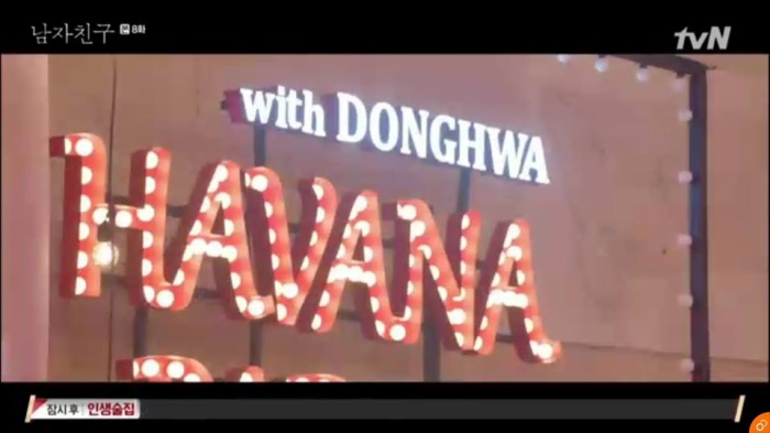 'Encounter' tập 8: Song Hye Kyo và Park Bo Gum có nụ hôn đầu tiên