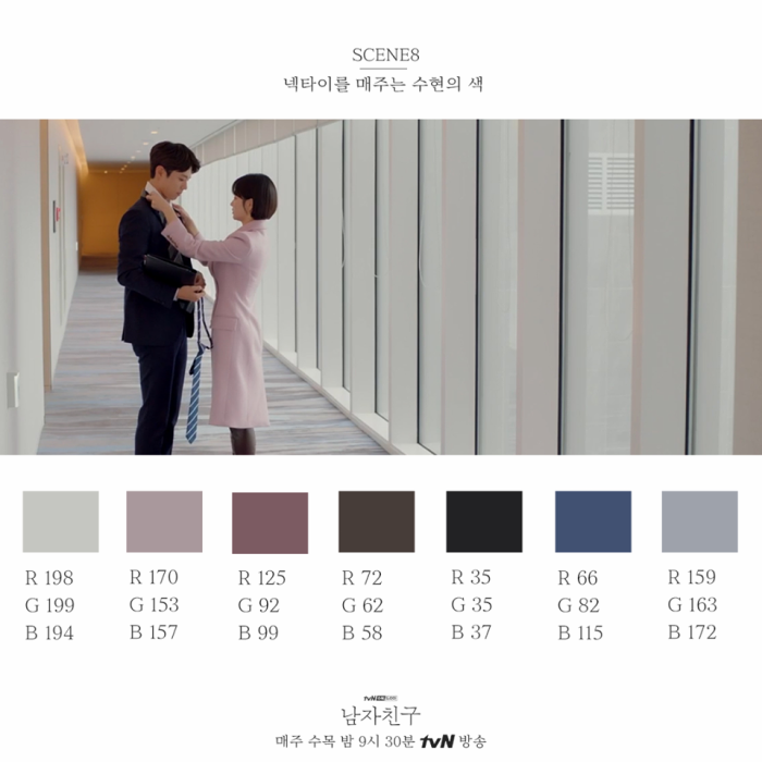 Bộ ảnh tuyệt đẹp của Song Hye Kyo và Bo Gum trong lúc chờ đợi tập tiếp theo của 'Encounter' lên sóng