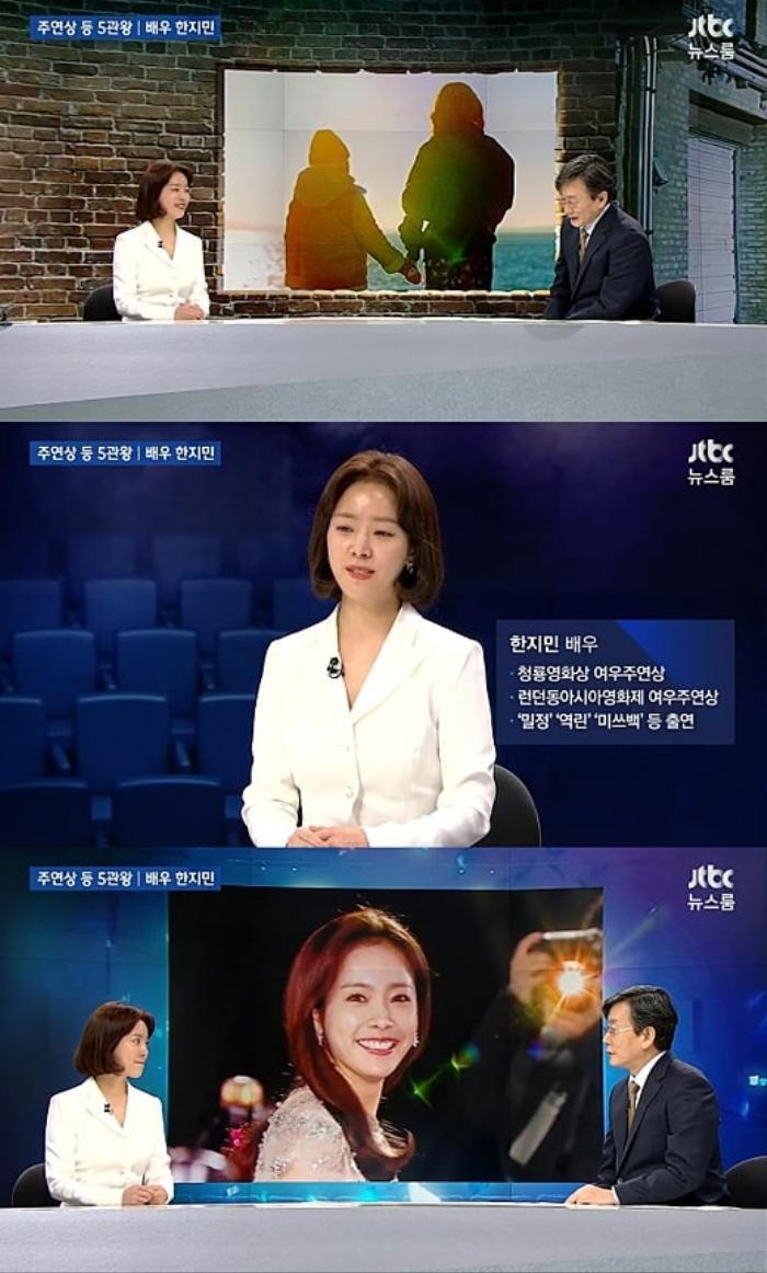 'Chị đại' Kim Hye Soo tiết lộ lý do bật khóc khi Han Ji Min nhận giải thưởng điện ảnh 'Rồng xanh 2018'