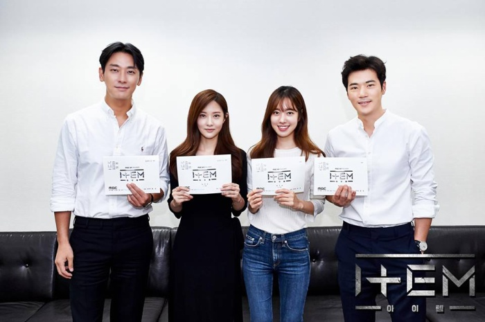 Bom tấn 'Item': Tiết lộ poster nhân vật ly kỳ, kịch tính của Joo Ji Hoon, Jin Se Yeon và Kim Kang Woo