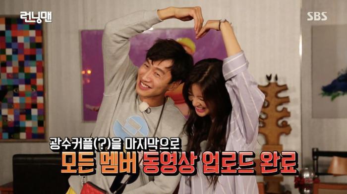 K-net nói về tin hẹn hò của Lee Kwang Soo  Lee Sun Bin: Cặp đôi 1/1 của Dispatch không phải trò đùa ảnh 9