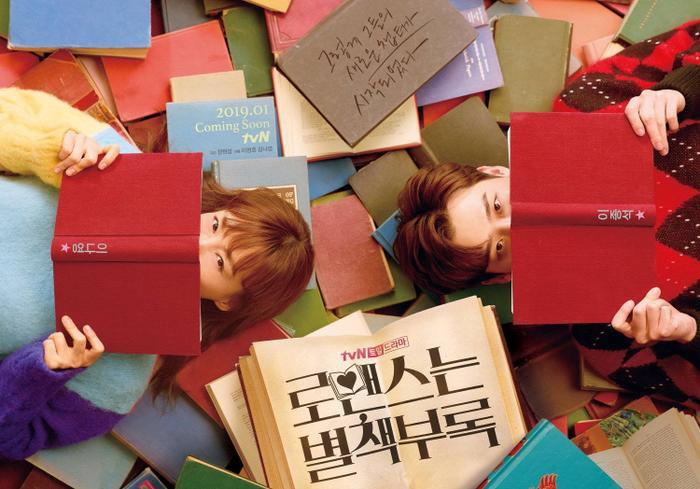 Romance Supplement: Lộ tạo hình soái ca của Lee Jong Suk, phim lên sóng sau khi Memories of the Alhambra kết thúc ảnh 8