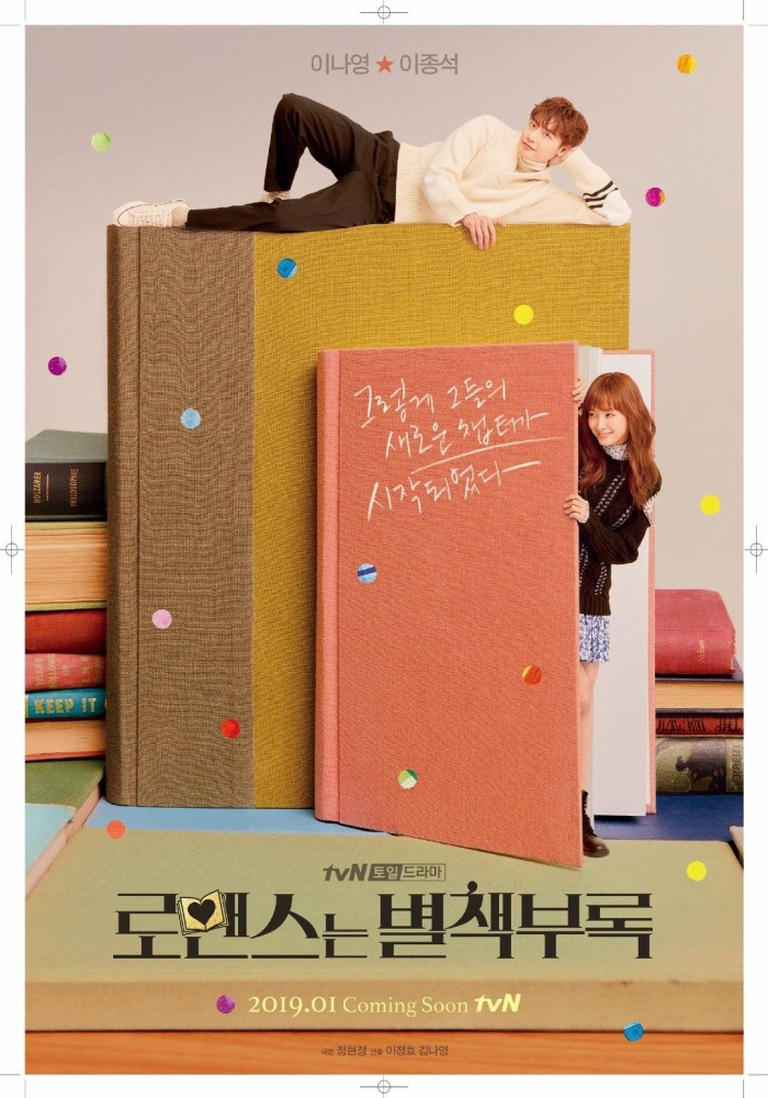 Romance Supplement: Lộ tạo hình soái ca của Lee Jong Suk, phim lên sóng sau khi Memories of the Alhambra kết thúc ảnh 7