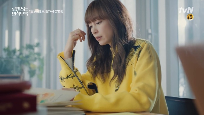 Trong đoạn teaser đầu tiên, Lee Na Young ngồi đọc sách trong thư viện.