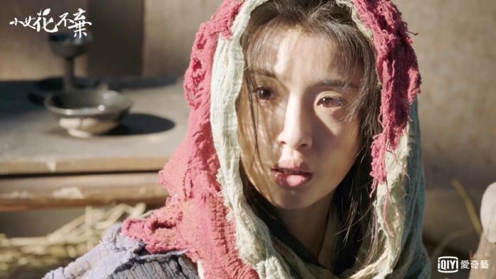 Trước Tiểu nữ Hoa Bất Khí, Lâm Y Thần đã thành công với những tạo hình cổ trang xinh đẹp nào? ảnh 21