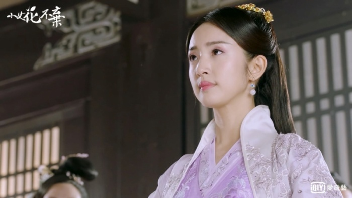 Trước Tiểu nữ Hoa Bất Khí, Lâm Y Thần đã thành công với những tạo hình cổ trang xinh đẹp nào? ảnh 25