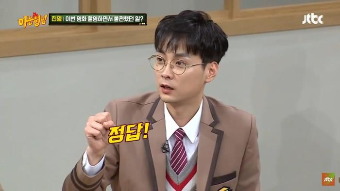 Fan và ứng dụng mở khóa điện thoại không nhận ra Jinyoung (B1A4) sau khi trang điểm ảnh 5