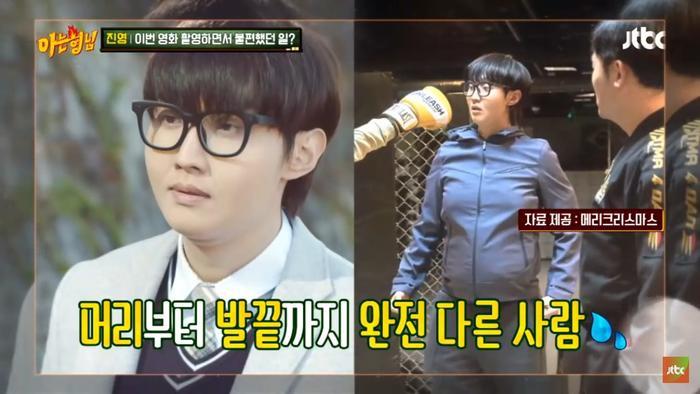 Fan và ứng dụng mở khóa điện thoại không nhận ra Jinyoung (B1A4) sau khi trang điểm ảnh 6