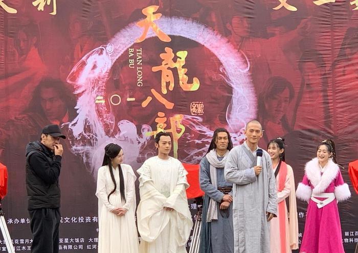 Thiên Long bát bộ 2019 khai máy, tạo hình nhân vật gây tranh cãi, nặng nhất là Đoàn Dự ảnh 2