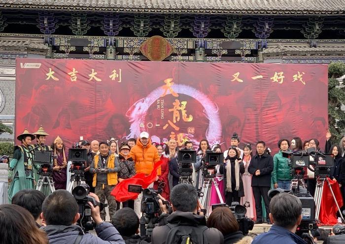 Thiên Long bát bộ 2019 khai máy, tạo hình nhân vật gây tranh cãi, nặng nhất là Đoàn Dự ảnh 1