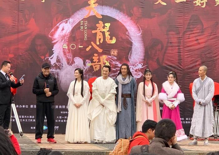 Thiên Long bát bộ 2019 khai máy, tạo hình nhân vật gây tranh cãi, nặng nhất là Đoàn Dự ảnh 9
