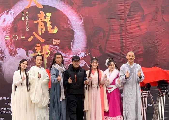 Thiên Long bát bộ 2019 khai máy, tạo hình nhân vật gây tranh cãi, nặng nhất là Đoàn Dự ảnh 8