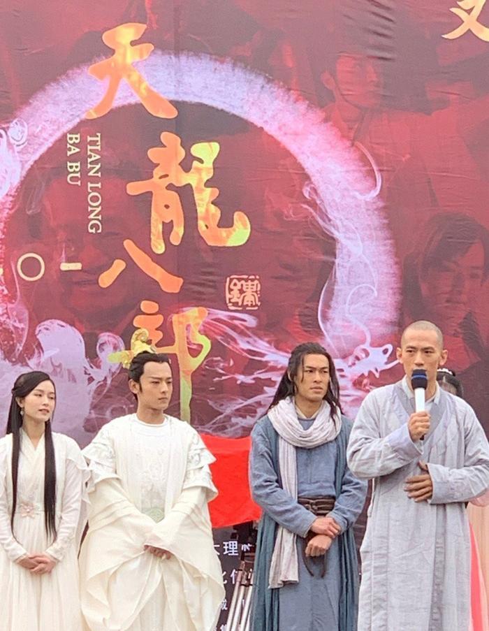 Thiên Long bát bộ 2019 khai máy, tạo hình nhân vật gây tranh cãi, nặng nhất là Đoàn Dự ảnh 10