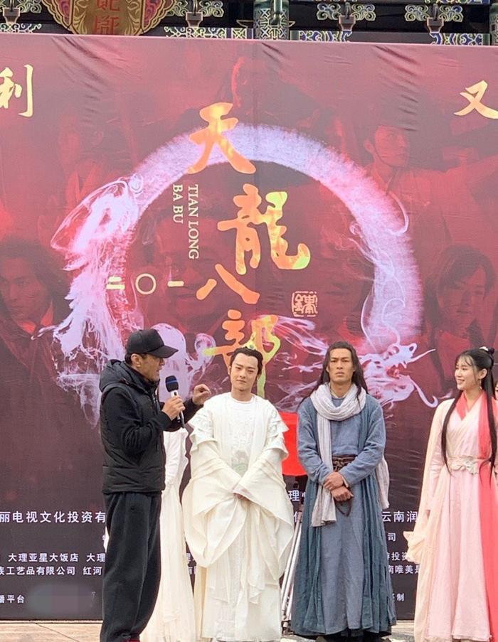 Thiên Long bát bộ 2019 khai máy, tạo hình nhân vật gây tranh cãi, nặng nhất là Đoàn Dự ảnh 13