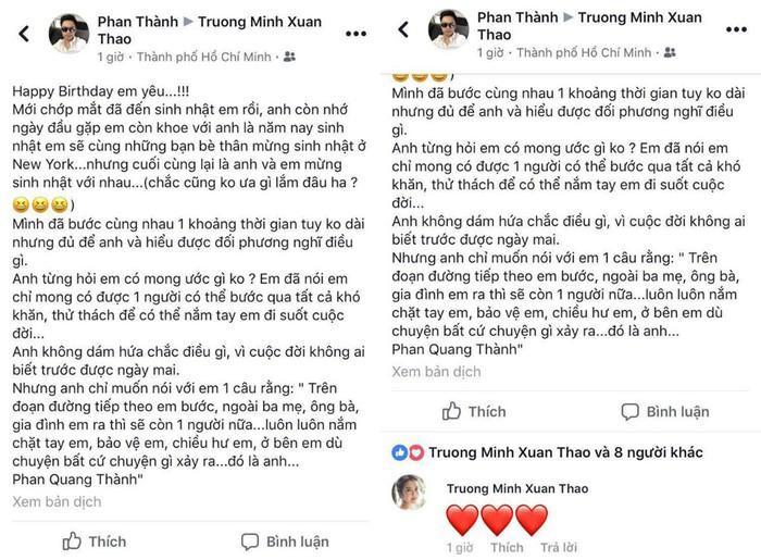 Lời yêu thương Phan Thành viết cho Primmy Trương