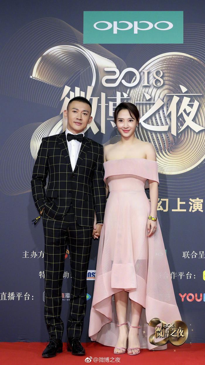 Nhiếp Viễn và bà xã - Tần Tử Việt.