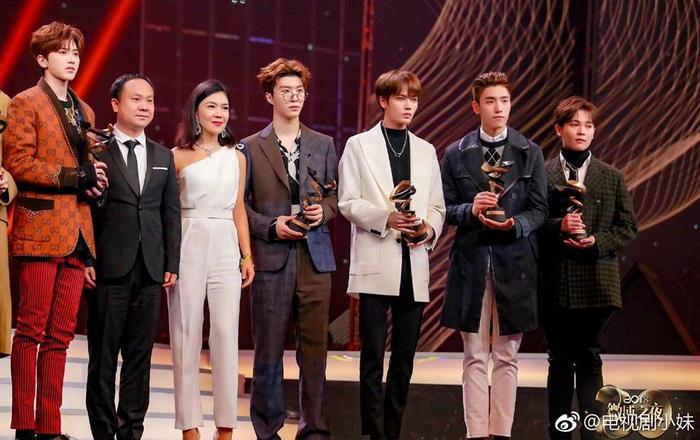 NINE PERCENT nhận giải Nhóm nhạc nam xuất sắc nhất năm
