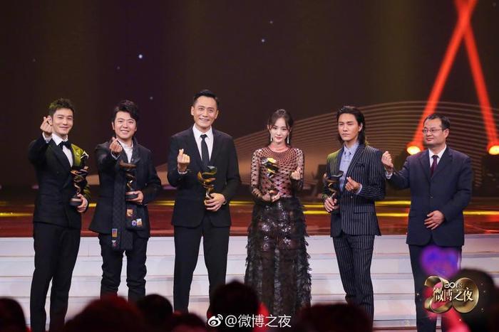 Lưu Diệp, Huỳnh Hiểu Minh, Dương Mịch, Lang Lãng, Trần Khôn đạt giải nhân vật có sức ảnh hưởng hoạt động công ích Tinh Quang.