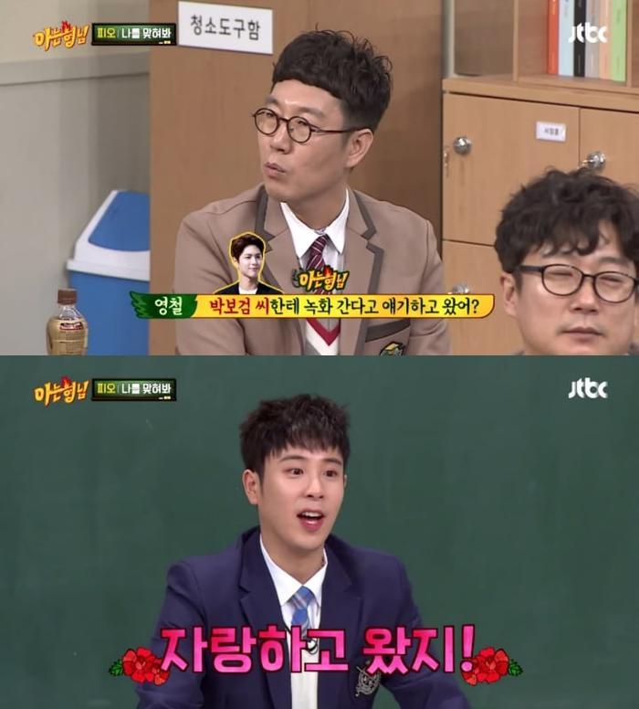 P.O nói về Park Bo Gum và cảnh quay đầu tiên với Song Hye Kyo trong Encounter ảnh 2