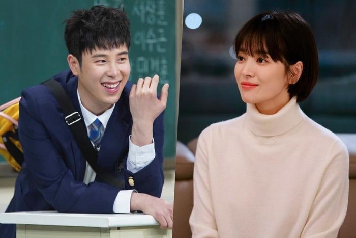 P.O nói về Park Bo Gum và cảnh quay đầu tiên với Song Hye Kyo trong Encounter ảnh 4