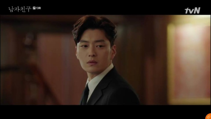 Woo Suk rất buồn về việc Soo Hyun không xuất hiện.