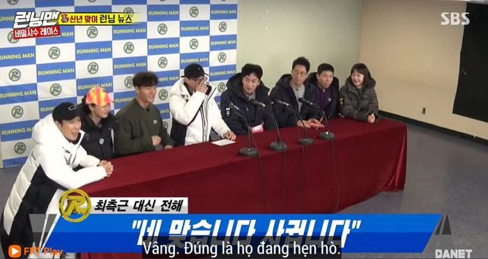 """Kwang Soo là người đầu tiên bất ngờ bị """"bóc phốt"""" khui tin hẹn hò."""