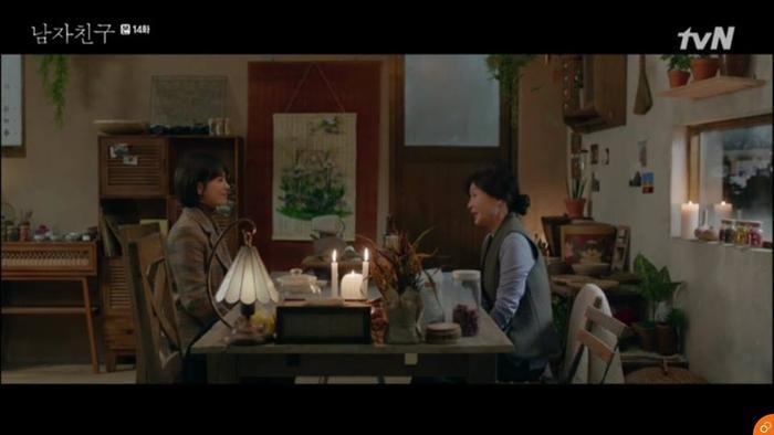 Cô cũng bộc bạch lòng mình với cô giáo của Jin Hyuk.