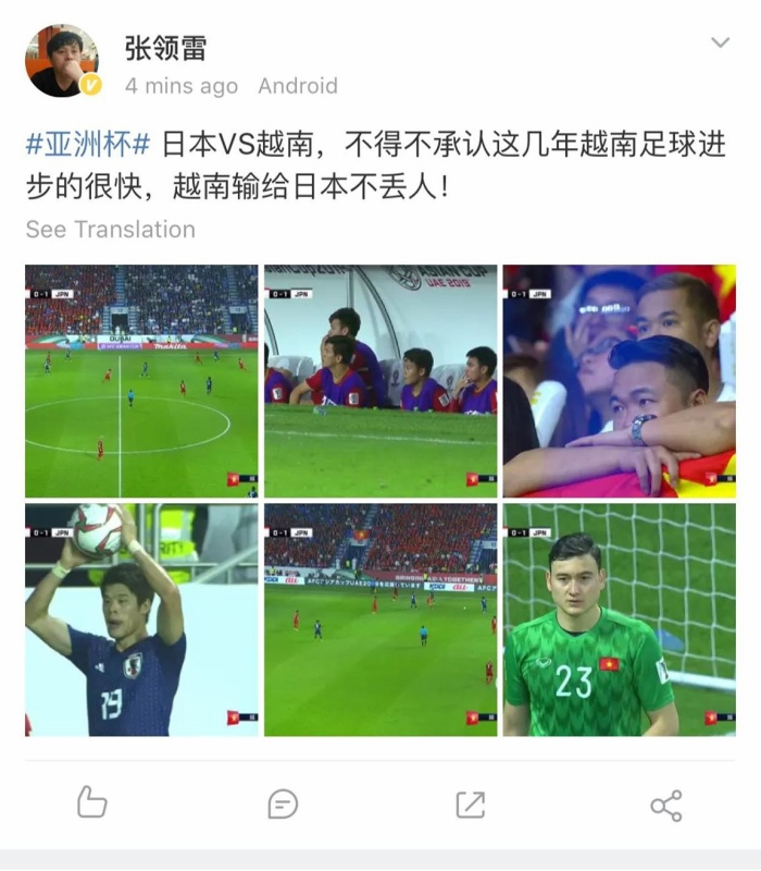 Không thể phủ nhận một vài năm trở lại đây, bóng đá Việt Nam tiến bộ vượt bậc. Việt Nam dù thua Nhật Bản, nhưng cũng không cần phải xấu hổ.