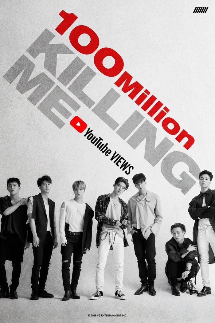 iKON đón ca khúc thứ 2 đạt 100 triệu views trên youtube.